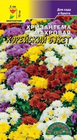 Семена Хризантема махровая Корейский букет