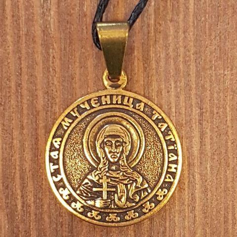 Святая Татьяна именная нательная икона из бронзы кулон с молитвой