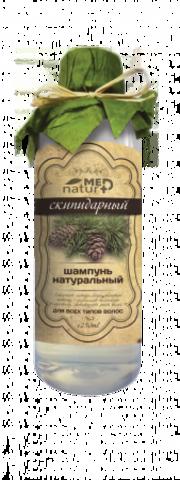 Шампунь натуральный Скипидарный 250 мл Институт натуротерапии ТМ Натурмед