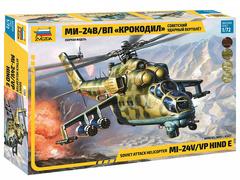 Вертолет Ми-24 В/ВП «Крокодил»
