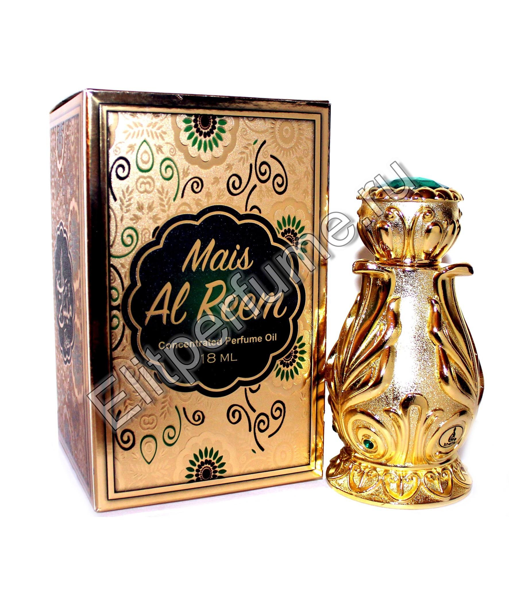 Пробник для Mais Al Reem / Майс Аль Рим 1 мл арабские масляные духи от Халис Khalis Perfumes
