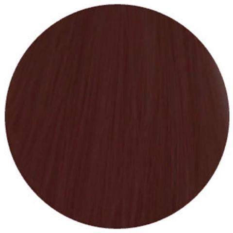 Lebel Materia Grey PBe-6 (темный блондин розово-бежевый) - Перманентная краска для седых волос