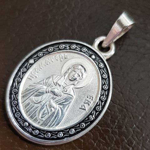 Нательная именная икона святая Ева с серебрением кулон с молитвой