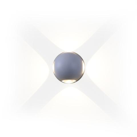 Настенный светильник копия 15 by Delta Light (белый , четверной)
