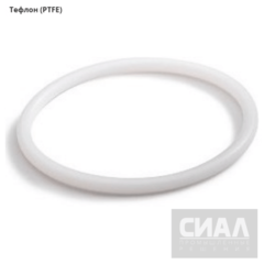 Кольцо уплотнительное круглого сечения (O-Ring) 20x3,5