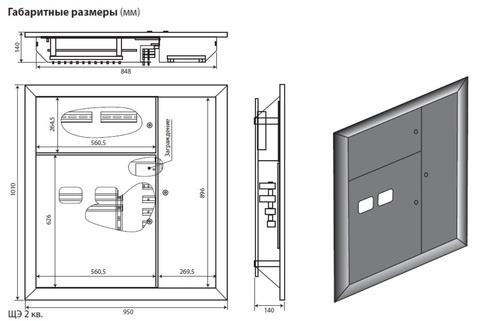 Щит этажный ЩЭ–3213