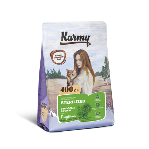 Karmy Sterilized Индейка, 0,4кг.