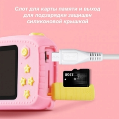 Фотоаппарат Зайчик Кабель и Micro Sd