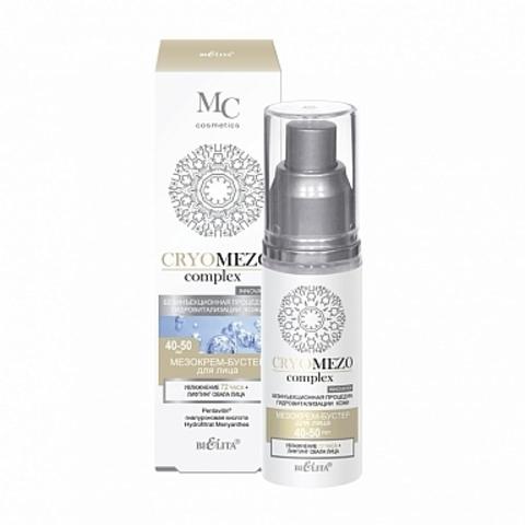 Белита Cryomezocomplex Мезокрем-бустер для лица