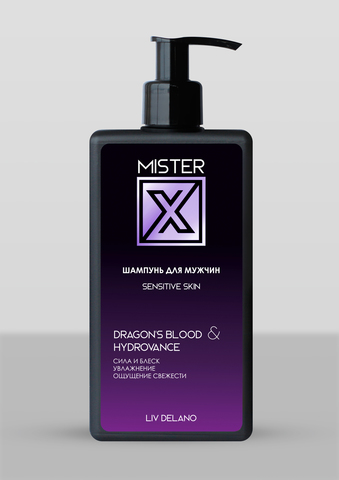 Liv delano Mister X Шампунь для мужчин Sensitive skin 250 г