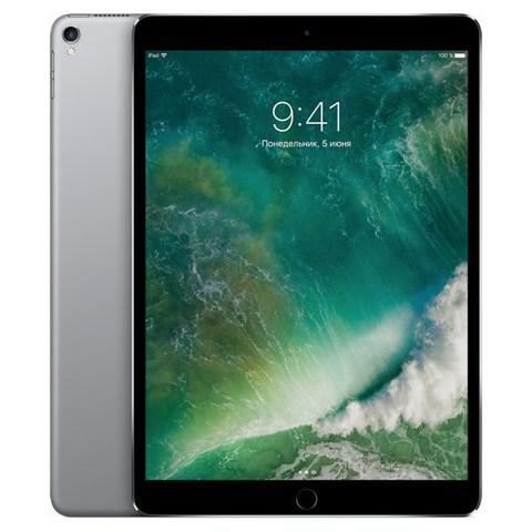 iPad Pro 10.5 256 Gb Wi-Fi Space Grey