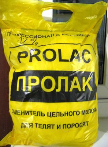Заменитель цельного молока Пролак 12% (5кг)