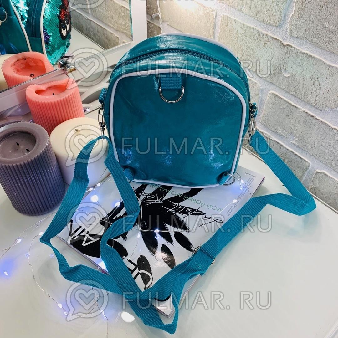 Картинка - Рюкзак-сумка детский бирюзовый Трансформер с нашивкой в пайетках Бирюзовый-Лиловый