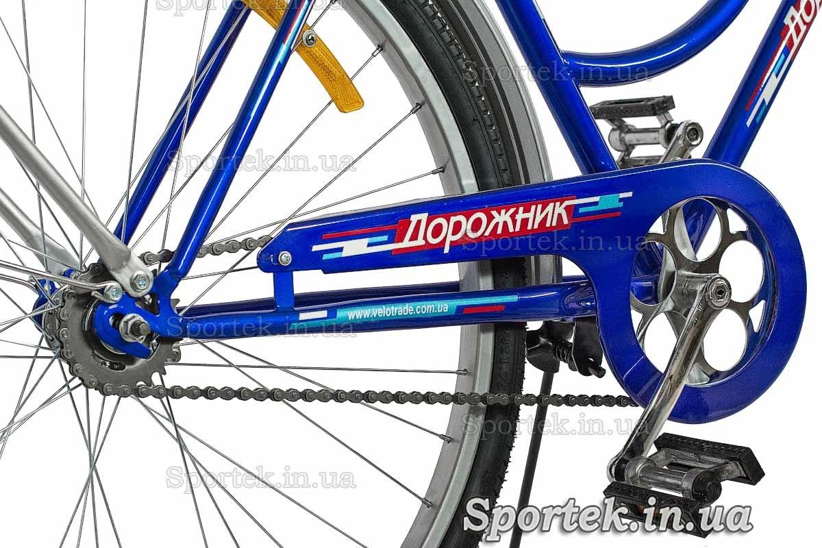Трансмиссия городского универсального велосипеда для мужчин и женщин Дорожник Комфорт 2015