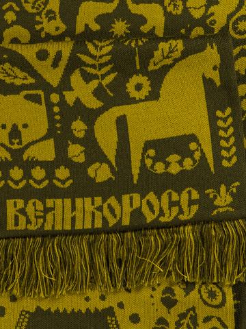 Песни Партизан – зелёные тона № 5.3 (С бахромой)