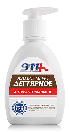 911 Дегтярное мыло антибактериальное 250 мл.