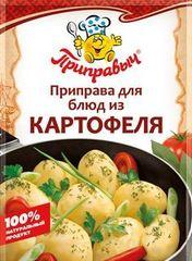 """Приправа """"Приправыч"""" для блюд из картофеля 15г"""