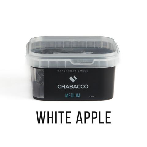 Кальянная смесь Chabacco - White apple (Белое яблоко) 200 г