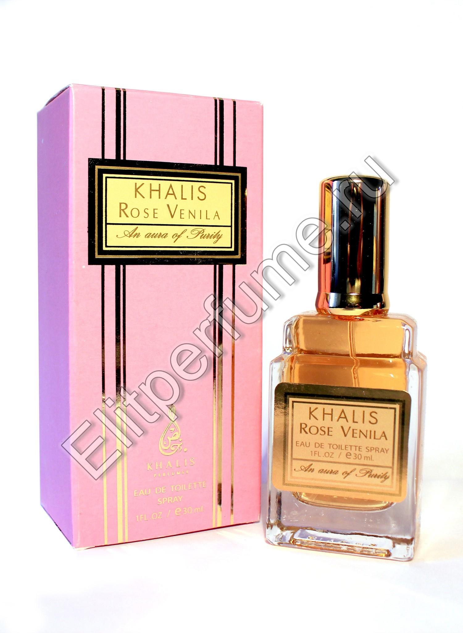 Rose Vanilla Роза Ваниль 30 мл парфюмированная вода  от Халис Khalis Perfumes