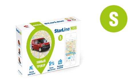 Маяк охранно-поисковый StarLine M66 S GSM/GPS/ГЛОНАСС