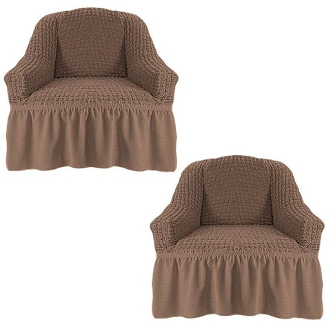 Чехол на два кресла, какао