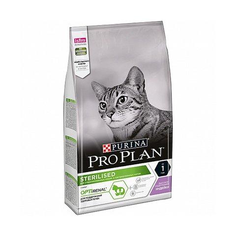 Pro Plan сухой корм для кошек кастр/стерил (индейка) 1,5 кг
