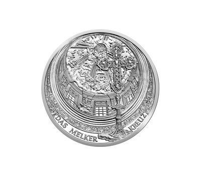 10 евро 2007 Австрия. Аббатство Мельк. Серебро