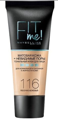 Maybelline Fit Me тональный крем матовая кожа + невидимые поры №116 песочно-бежевый