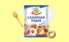 САХАРНАЯ ПУДРА 50 г