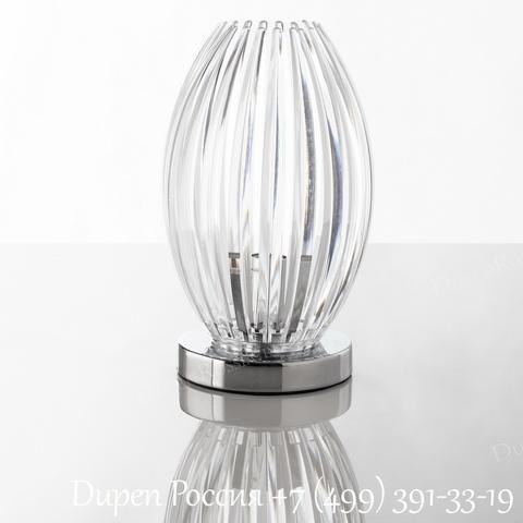 Светильник DUPEN LT-4177-C1C