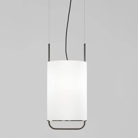Подвесной светильник Parachilna Alistair
