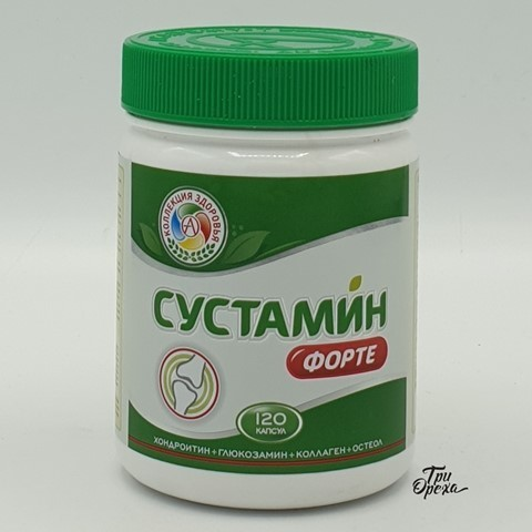 Препарат для суставов и связок SUSTAMIN FORTE, Академия-Т, 120 капс