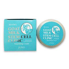 Juno Zuowl Goat Milk Stem Cell Clinic Nourishing C - Крем для лица с экстрактом козьего молока