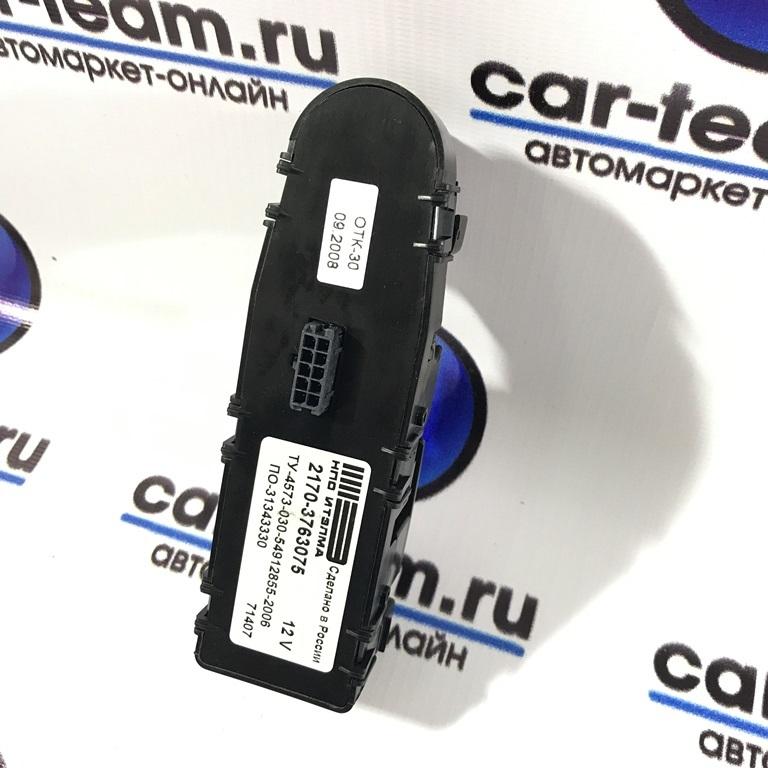 Блок управления стеклоподъёмником Итэлма на 2 кнопки на Лада Приора