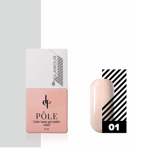 Color base POLE Glamour №01 (8 мл)