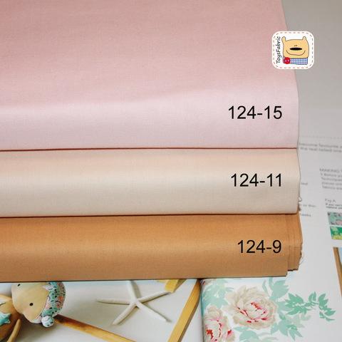 Ткань для пэчворка (однотонный нежно розовый) №124-15 (45х55см)