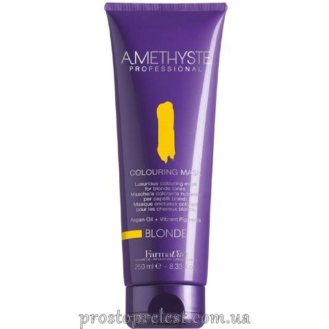 Farmavita Amethyste Colouring Mask Blonde - Тонирующая маска для волос