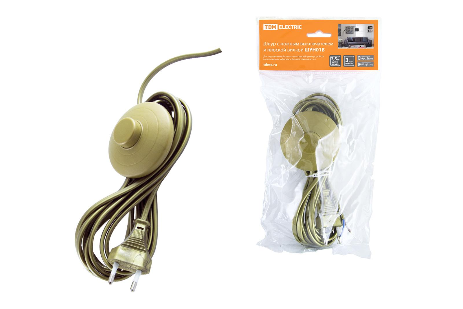 Шнур с ножным выключателем и плоской вилкой ШУН01В ШВВП 2х0,75мм2 3,5м. бронза TDM