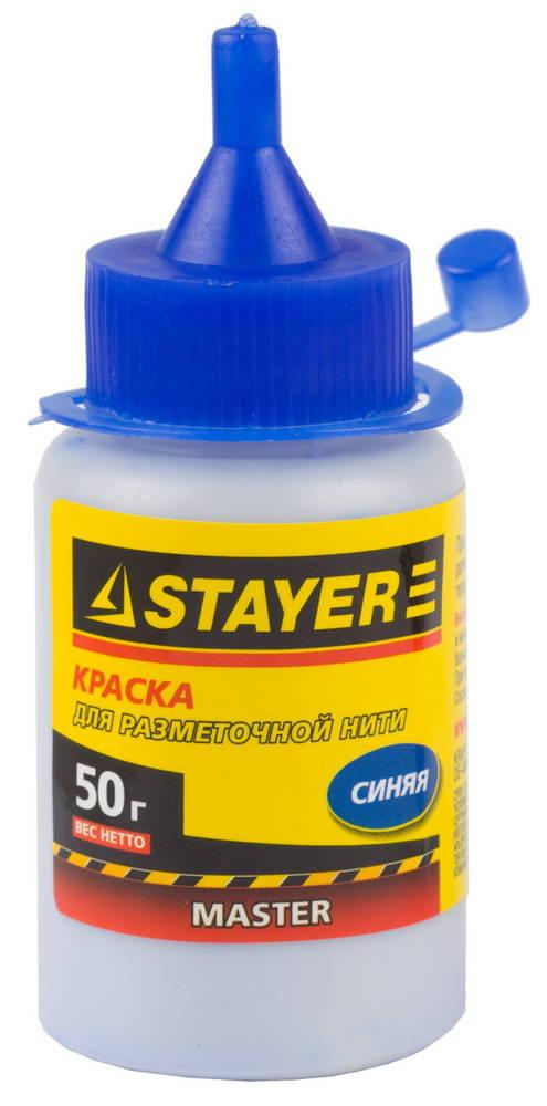 Краска STAYER для разметочных шнуров, синяя, 50г