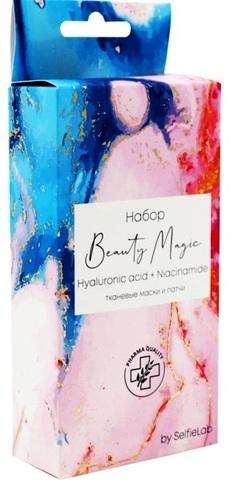 SelfieLab Подарочный набор Beauty Magic Hyaluronic acid + Niacinamide (2 маски + 2 пары патчей)