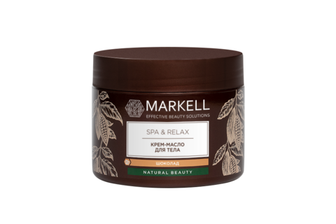Markell Spa & Relax Крем-масло для тела шоколад 300мл