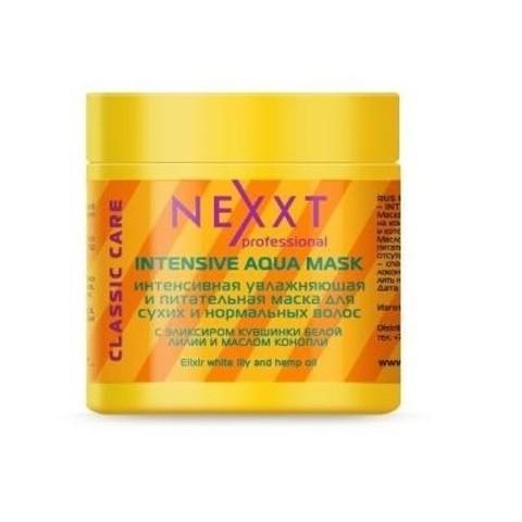 Интенсивная увлажняющая и питательная маска для сухих и нормальных волос, NEXXT, 500 мл