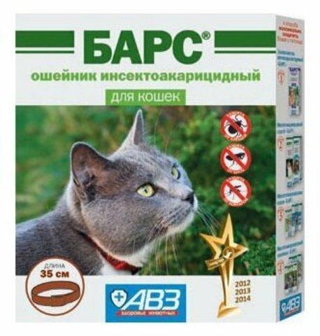 Барс Ошейник для кошек инсектоакарицидный защита от блох на 5 мес, от клещей на 4 мес. АВЗ 1х60