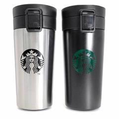 Термокружка Starbucks  (Старбакс) 300 ml