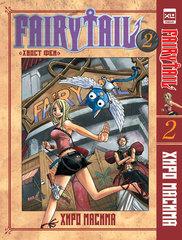 Fairytail. Хвост Феи. Том 2