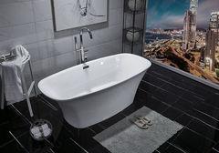 Акриловая ванна Aquanet Pleasure 00208595 150x72