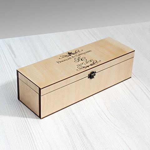 Деревянная шкатулка-коробка под бутылку вина с гравировкой, именная (фамилия, дата, инициалы)