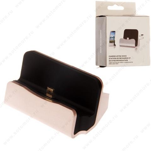 Док-станция разъем Micro USB розовое золото
