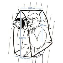Дождевик для фотоаппарата UN Camera Rain Coat Jumbo UN-5896