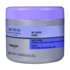 Dikson Keiras Anti-Yellow Mask For Blonde And Beached Hair - Маска для обесцвеченных волос